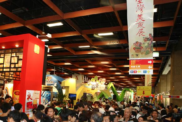 2012台灣美食展