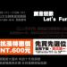 2012華山藝術生活節 – 焦點劇埸《三人行不行》