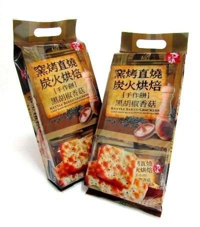 【大鎮】黑胡椒香菇烘培餅上架囉!!