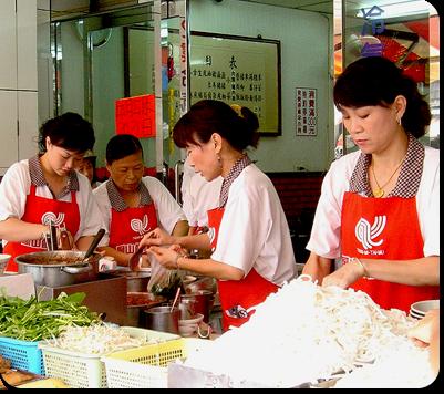 鳳山鹹米苔目 : 正宗百年歷史‧優質傳統美食