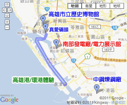 2011高雄港區產業‧博物館群體驗之旅MAP-3