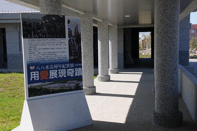 2011/02/05-過年大愛村甲仙美濃遊