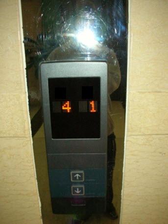 電梯操作模式