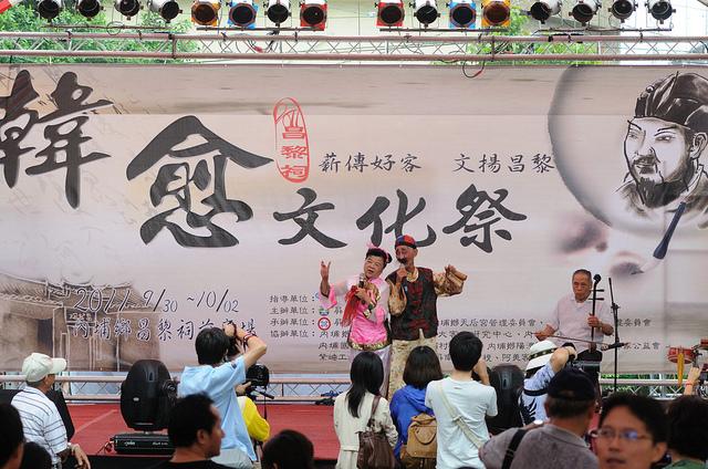2011昌黎祠韓愈文化祭