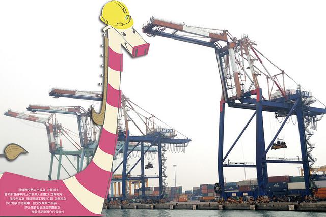 2011高雄港區產業‧博物館群體驗之旅-比對
