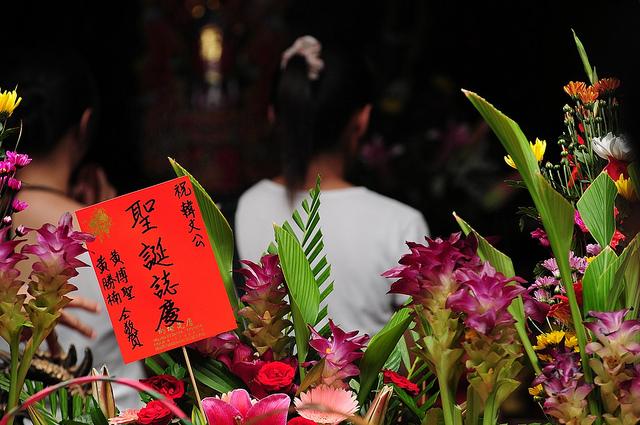 2010昌黎祠韓愈文化祭